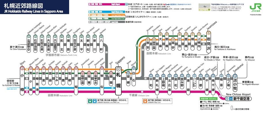 Jr 北海道 時刻 表 JR留萌本線(深川〜留萌)の時刻表